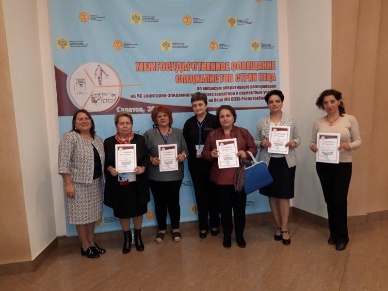 Միջպետական խորհրդակցություն՝ նվիրված  արտակարգ իրավիճակներին արձագանքմանը